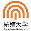 拓殖大学 Takushoku University