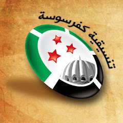 KafarSousah Revolt