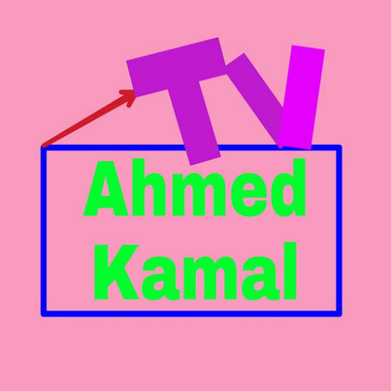 Ahmed Kamal TV