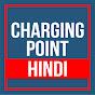 Charging Point Hindi