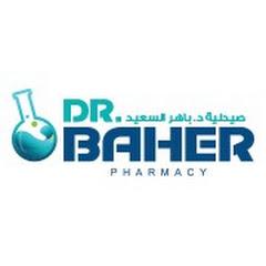 الدكتور باهر السعيد