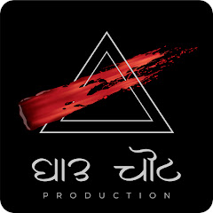 Ghau Chot Production