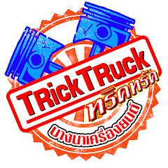 TRickTRuck