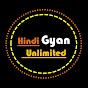 Hindi Gyan Unlimited