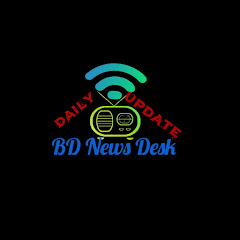 Bd News Desk OFFICIAL