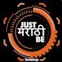 Just Marathi Be Marathi