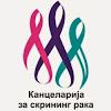 Kancelarija za skrining raka