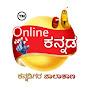 Online Kannada ಕನ್ನಡಿಗರ