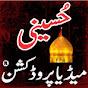Hussaini Media