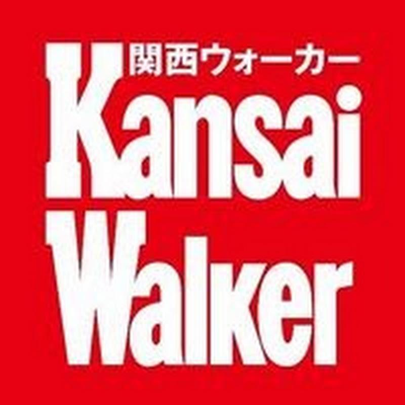 KansaiWalkerCH