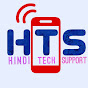 Hindi Tech Support