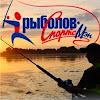 Рыболов СпортсМен