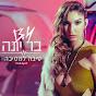 בר יונה - הערוץ הרשמי