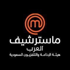 MasterChef Arabia
