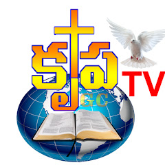 KRUPA TV కృప టీ.వి.