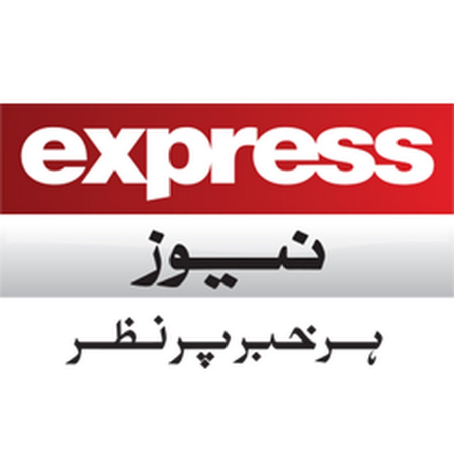 express news youtube