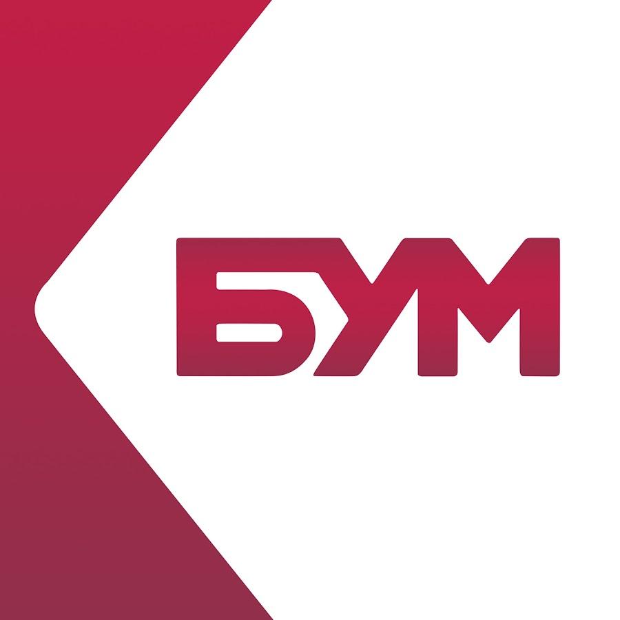 Учредители телеканала «Бум-ТВ» подали заявление о банкротстве