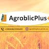 Agroblic Продаж сельхозтехники