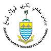 Jabatan Mufti Negeri Pulau Pinang