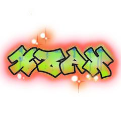 Xzax Mob