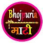Bhojpuriya Mati