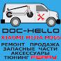 DOC-HELLO FERRY