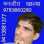 Manjeet Khalya
