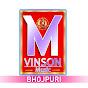Vinson Music Bhojpuri