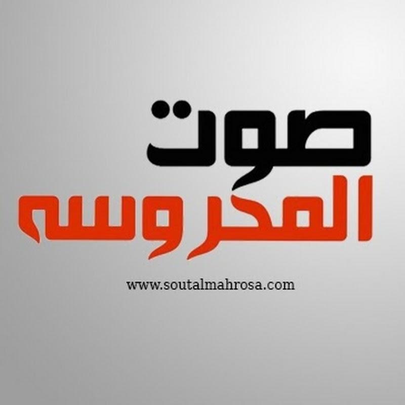 الميدان - al midan Tv