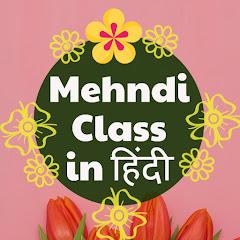 Mehndi Class in Hindi byNIDHI