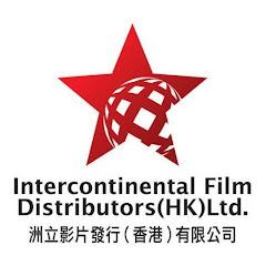 Intercontinental Film