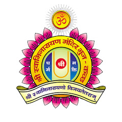 Bhuj Mandir