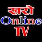 kharo online tv