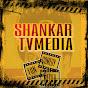 shankarfilmfactory