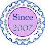 Sadhana Academy,