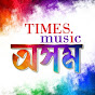 Times Music East