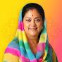 Vasundhara Raje  Youtube video kanalı Profil Fotoğrafı