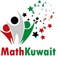 mathkuwait