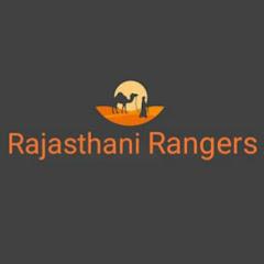 Rajasthani Rangers