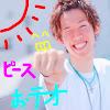 テオくんホーム(YouTuber:テオくん)