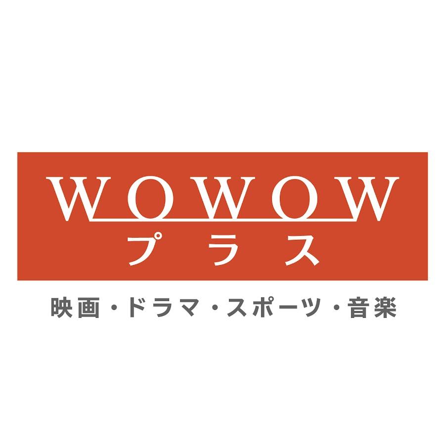 シネフィルWOWOW - YouTube