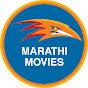 Eagle Marathi Movies