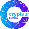 Cryptaur Official Russian