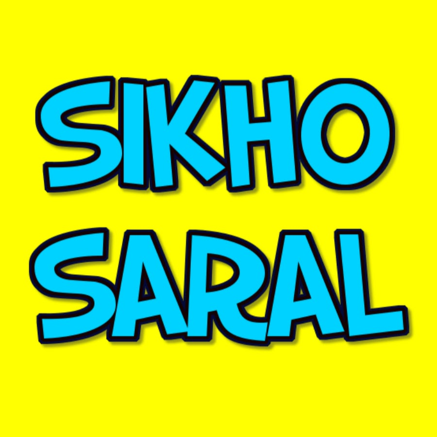 Leja Leja Re 8d Song Download: Sikho Saral