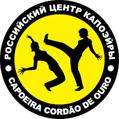 Russian Center for Capoeira