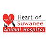 Heart of Suwanee Animal Hospital