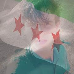 احمد الحلبيHD