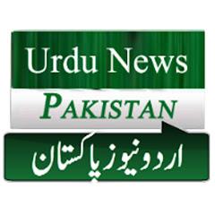 Urdu News Pakistan