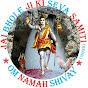Jai Bhole Ji Ki Seva