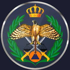 Darak Forces قوات الدرك الأردنية